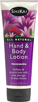 HAND & BDY LOTION HONEYSUCKLE 8 OZ