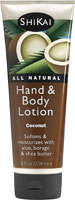 HAND & BODY LOTION COCONUT 8 OZ