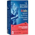 KIDS UPSET TUMMY & NAUSEA RELIEF  10 ML