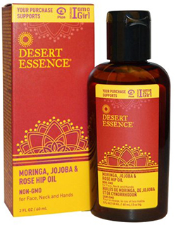 MORINGA, JOJOBA, & ROSE HIP OIL  2 OZ